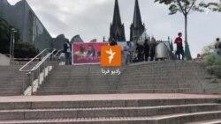 مراسم یادبود کنار رود راین، برای زانیار و لقمان مرادی و رامین حسن پناهی، کلن، آلمان، ۱۸ شهریور ۱۳۹۹