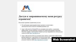 Крымский провайдер «Севтелеком» блокирует доступ к сайту Крым.Реалии, 2016 год