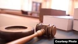 Суд зали