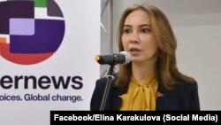 Элина Каракулова.