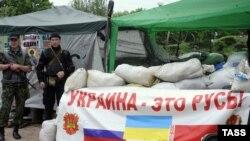 """Украина -- """"Украина Оьрсийчоь ю"""" боху йоза долу гата тоьхна шайн блокпосте Луганскерчу сепаратисташа, 5Заз2014"""