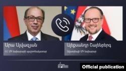 И. о. министра иностранных дел Армении Ара Айвазян (слева) и министр иностранных дел Австрии Александр Шалленберг