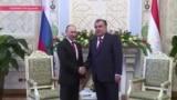 В Душанбе встретились Рахмон и Путин