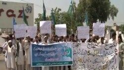 پېښور: په باړه کې د پاکستانیو جنګي الوتکو د بمبار ضد مظاهره