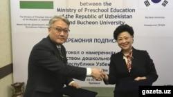 Министр дошкольного образования Узбекистана Агриппина Шин и профессор Пучонского университета Южной Кореи Ли Донг Вук.