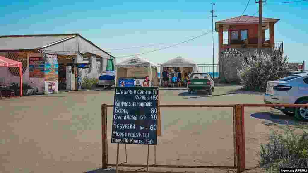 Вход на пляж пансионата «Береговой». Рядом была конечная остановка сельского трамвая