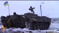 Ուկրաինայի արևելյան շրջաններում մարտական գործողությունները շարունակվում են