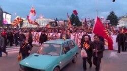 Protestat në Shkup hyjnë në javën e tretë