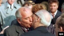 PHOTOGALLERY: Gorbachev At 85