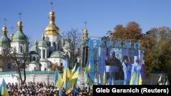 Masovna molitva zahvale Vaseljenskoj patrijaršiji zbog priznanja Ukrajinske crkve u Kijevu