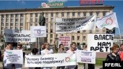 """На митинге """"Яблока"""" в поддержку малого бизнеса, 2006 г"""