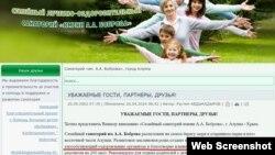 Інформація з офіційного сайту санаторію імені Боброва
