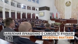 Лукашенко и факты. АЭС, ХАМАС, Proton и бомба