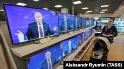 Rusiya Prezidenti Vladimir Putin televiziyayla çıxış edir, 20 iyun, 2019-cu il