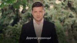 Президент Зеленський привітав із Днем українського прапора і згадав про Крим (відео)