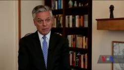 Россия закрыла консульство США и выслала из страны 60 дипломатов (видео)