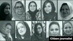 دراویش زن زندانی در زندان قرچک ورامین