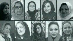 گفتوگو با صدیقه خلیلی مادر یکی از زنان درویش زندانی، در تجمع مقابل زندان قرچک