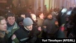 Активісти «Іншої Росії» на акції в Москві, фото 21 лютого 2012 року