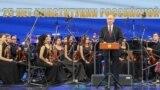 Владимир Путин на торжественном приёме в честь 25‑летия принятия Конституции России