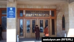 Armenia -- The entrance to the provincial administration of Kotayq, Hrazdan.