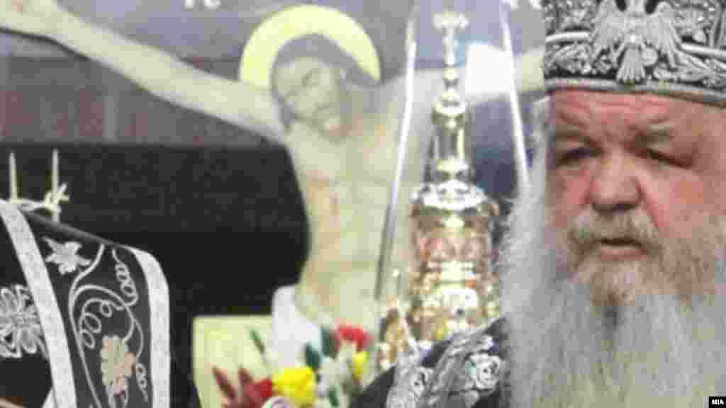 МАКЕДОНИЈА - Архиепископот Стефан, поглаварот на МПЦ-ОА, упати писмо на сострадалност и поткрепа до веселенскиот патријарх Вартоломеј поради промената на статусот на храмот Света Софија во Истанбул, соопшти неговиот Кабинет.