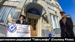 Акция протеста у здания Роскомнадзора в Новосибирске