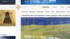 ЗМІ Росії поширили маніпуляції щодо українців і посмертне донорство органів