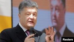 """Петр Порошенко на конференции """"Украина-Россия: диалог"""". 25 апреля 2014 года"""