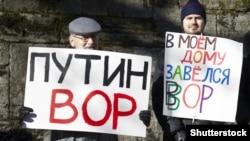 Акція протесту американських росіян біля Генконсульства Росії в Нью-Йорку проти фальсифікації на виборах російського парламенту, 24 грудня 2011 року (ілюстраційне фото)