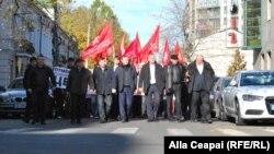 Protest socialist la ANRE împotriva scumpiri lor la energia electrică și gaze naturale