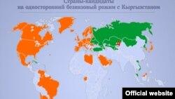 Карта стран, в отношении граждан которых Кыргызстан ввел безвизовый режим до 60 дней.