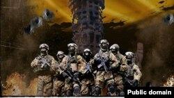 Фрагмент плакату Юрія Неросліка