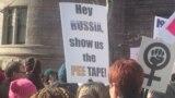 Антитрамповская демонстрация в Нью-Йорке