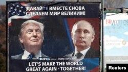 Monteneqroda D.Trump və V.Putin-in birgə plakatı.