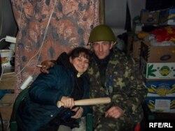 Мар'яна та Василь Трофанюки одружились після Майдану