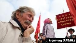 Мітинг комуністів у Сімферополі, Крим, 7 листопада 2015 року