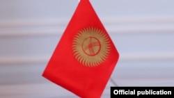 Flamuri i Kirgizstanit