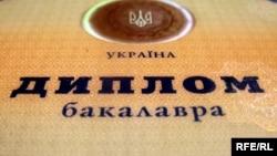 У мерії Львова чиновники працювали з фальшивими дипломами роками
