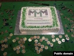 Торт МММ, ЮАР