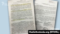 Договір суборенди земельної ділянки між КП «ВУКГ» та ТОВ «Бісквітний комплекс «Рошен»