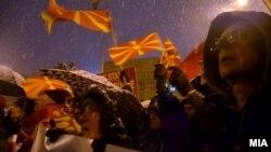 Протест во Скопје за одбрана на името на државата