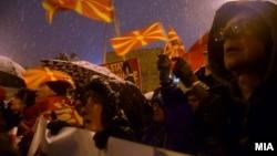Македонияда норозилик митингги.