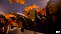Протест у Скоп'є проти зміни назви країни, Македонія, 27 лютого 2018 року