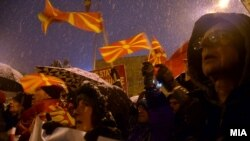 Protesters rally against changing the name of Macedonia in Skopje on February 27.