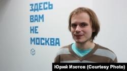Yuri Izotov, 25 İyul 2019