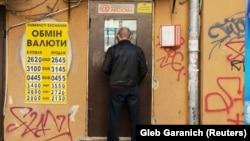 Цим законом Україна позбавилась застарілого декрету про систему валютного регулювання