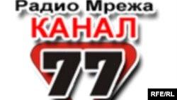 Канал 77.