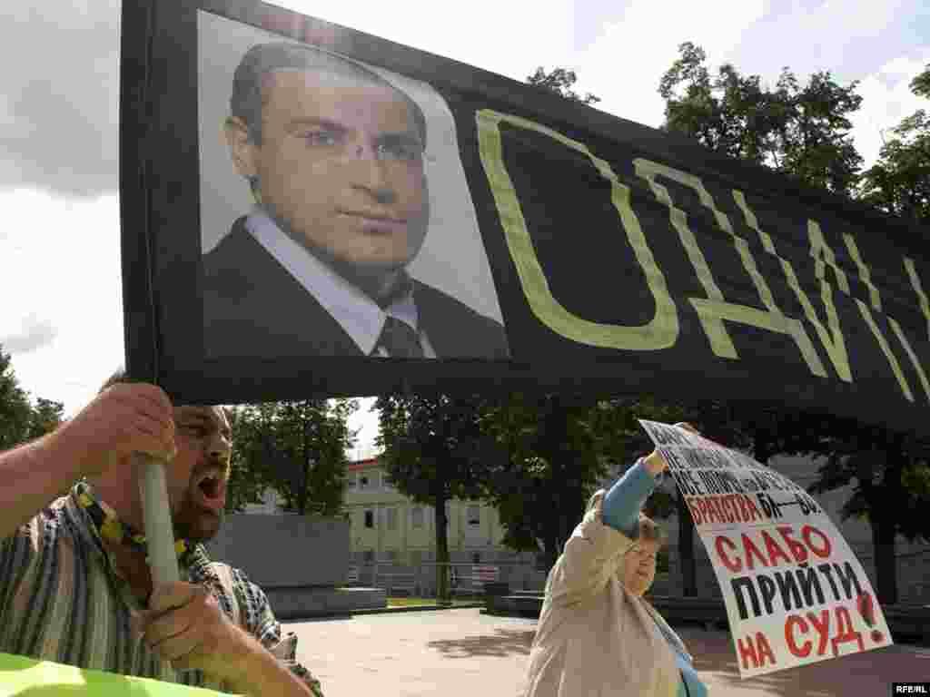 В Москве прошел пикет в поддержку Михаила Ходорковского и Платона Лебедева