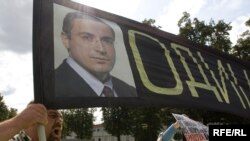 Пикет в поддержку Ходорковского в Москве, 27 августа 2009 г.